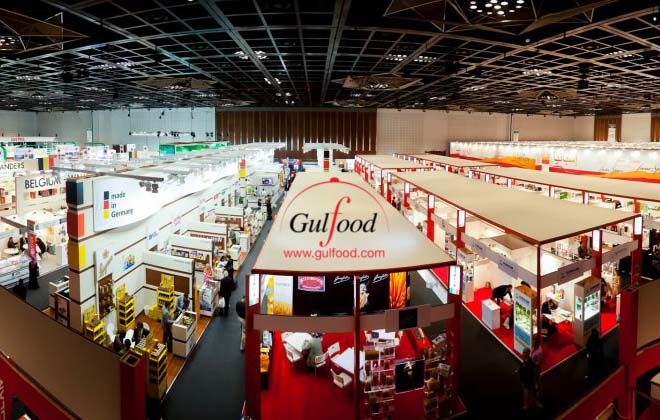 Feria Gulfood 2017