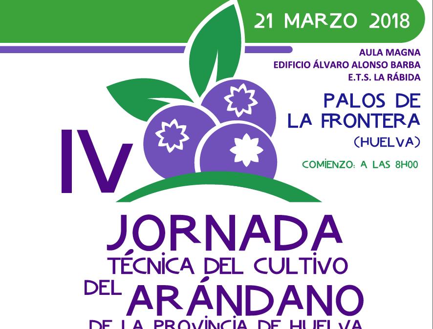 IV Jornada del Arándano el 21 de marzo en la ETS La Rábida